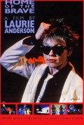 Home of the Brave (Laurie Anderson)
